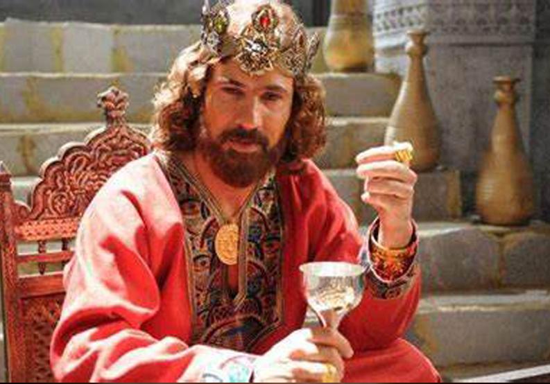 La Demanda del Rey David